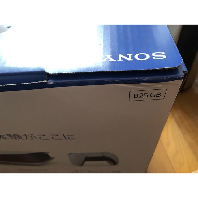 PlayStation(プレイステーション)の新品未使用 PlayStation 5 ディスク ドライブ エディション PS5 エンタメ/ホビーのゲームソフト/ゲーム機本体(家庭用ゲーム機本体)の商品写真