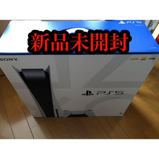 PlayStation - 新品未使用 PlayStation 5 ディスク エディション PS5
