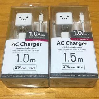エレコム(ELECOM)のロジテック AC充電器 ライトニングケーブル 2セット(バッテリー/充電器)