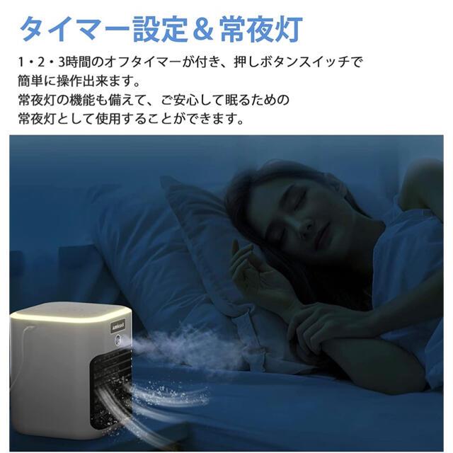 即購入OK! 2021年最新版 冷風機 冷風扇 給電卓上冷風機 3段階風量調節 スマホ/家電/カメラの冷暖房/空調(扇風機)の商品写真
