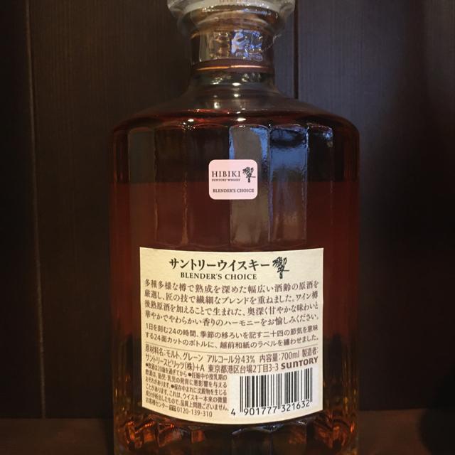 サントリー(サントリー)の響ブレンダーズチョイス✖️12  本(New) 食品/飲料/酒の酒(ウイスキー)の商品写真