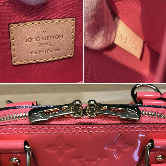 LOUIS VUITTON(ルイヴィトン)の新品同様 ルイヴィトン ヴェルニ アルマBB 2WAY ピンク エナメル レディースのバッグ(ハンドバッグ)の商品写真