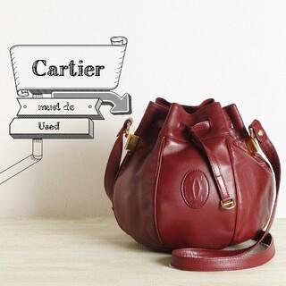 Cartier - Cartier カルティエ マスト ドゥ 巾着型 ショルダー バッグ