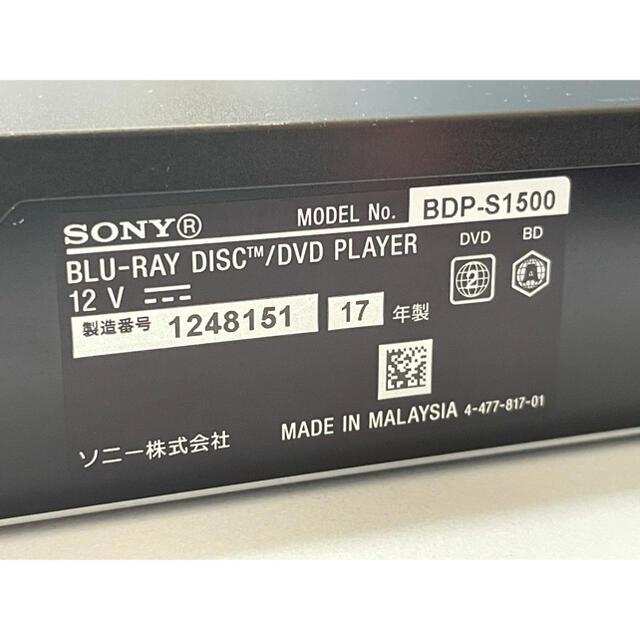 SONY(ソニー)のSONY ブルーレイプレイヤー BDP-S1500 スマホ/家電/カメラのテレビ/映像機器(ブルーレイプレイヤー)の商品写真
