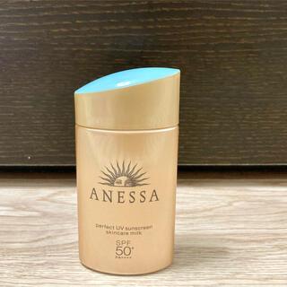 ANESSA - アネッサ パーフェクトUV スキンケアミルク
