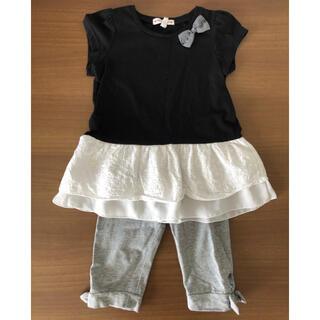 エニィファム(anyFAM)のキッズ 上下セット anyfam ブラック&グレー サイズ100 オンワード(Tシャツ/カットソー)