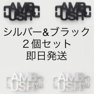 アンブッシュ(AMBUSH)のAMBUSH LACE DUBRAE NIKE 東京限定 デュブレ(その他)