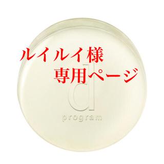 d program - 資生堂 dプログラム コンディショニングソープ  敏感肌用(標準重量100g)