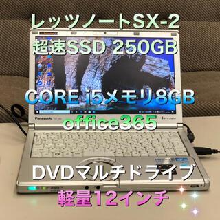 Panasonic - Panasonic SX2 i5/8G250GB超速SSD/Office 365