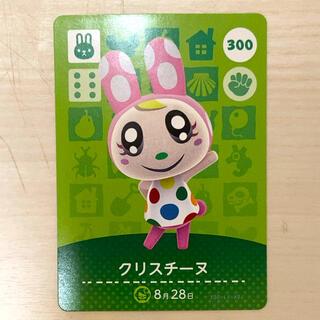 Nintendo Switch - クリスチーヌ amiiboカード あつ森 どうぶつの森 国内正規品