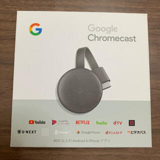 Google - 【最終価格!】Google Chromecast