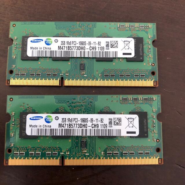 SAMSUNG(サムスン)のノートPC メモリ PC3-10600 Samsung 2GB×2枚 スマホ/家電/カメラのPC/タブレット(PCパーツ)の商品写真
