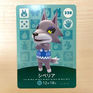 Nintendo Switch - シベリア amiiboカード あつ森 どうぶつの森 国分正規品