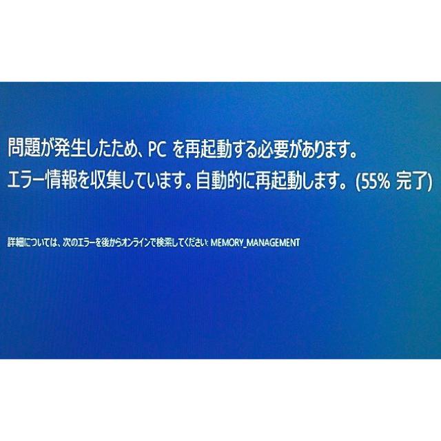 RYZEN5 3500 GTX1070 スマホ/家電/カメラのPC/タブレット(PCパーツ)の商品写真