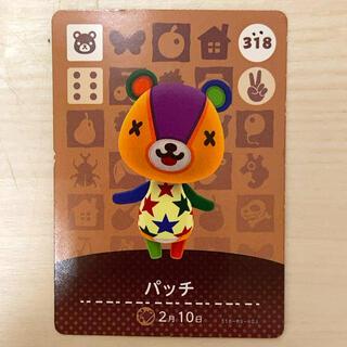 Nintendo Switch - パッチ amiiboカード あつ森 どうぶつの森 国分正規品