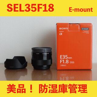 SONY - 【美品】SONY E 35mm F1.8 OSS   SEL35F18