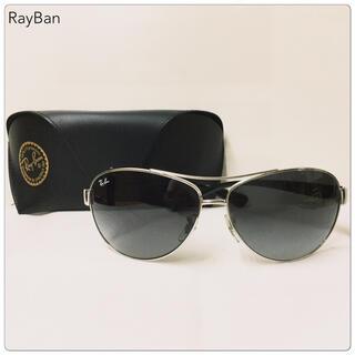 レイバン(Ray-Ban)の【美品】RayBan アビエーター SVフレーム サングラス(サングラス/メガネ)