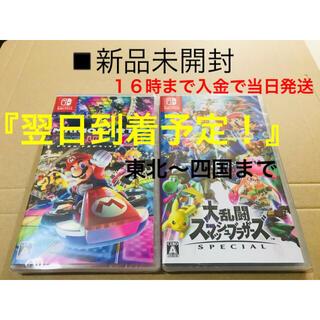 ニンテンドースイッチ(Nintendo Switch)の◾️新品未開封 マリオカート8 デラックス 大乱闘 スマッシュブラザーズ セット(家庭用ゲームソフト)