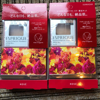 ESPRIQUE - エスプリーク  シンクロフィットパクト  UV限定キットOC415 2箱セット