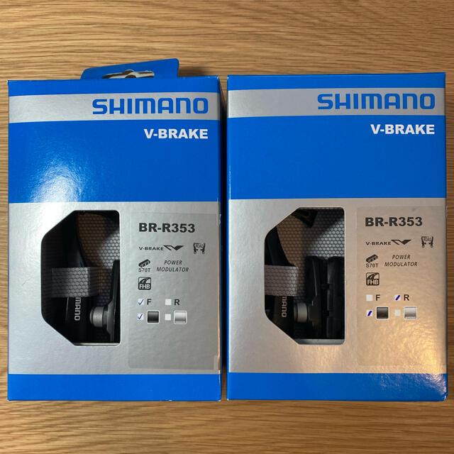 SHIMANO(シマノ)のシマノ コンパクトVブレーキ BR-R353 フロント・リアセット スポーツ/アウトドアの自転車(パーツ)の商品写真