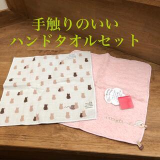 新品 女の子 ハンドタオル オブチアキコ タオルハンカチ  綿 猫 羊 ブランド