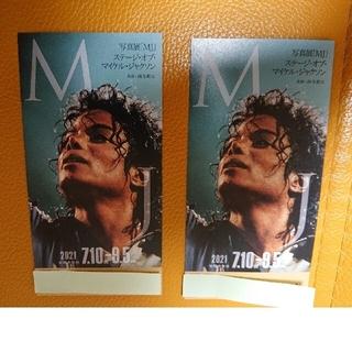 写真展「MJ」マイケル・ジャクソン (その他)