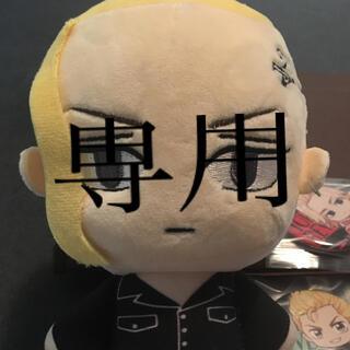 バンダイ(BANDAI)のドラケンぬいぐるみ(キャラクターグッズ)