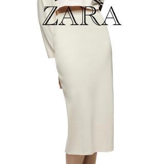 ザラ(ZARA)の新品 ZARA ザラ スリット入りミディ丈リブスカート ホワイト M(ロングスカート)