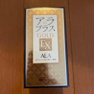アラプラスゴールドEX  60粒(アミノ酸)