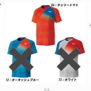 ミズノ(MIZUNO)のミズノMIZUNO ゲームシャツ ユニセックス L  62JA8510(ウェア)