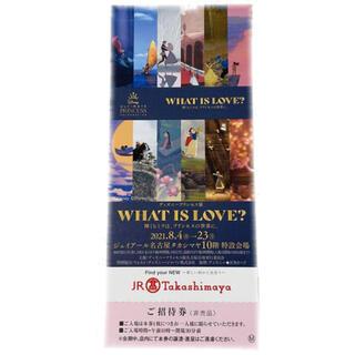 名古屋高島屋 ディズニープリンセス展 チケット(その他)
