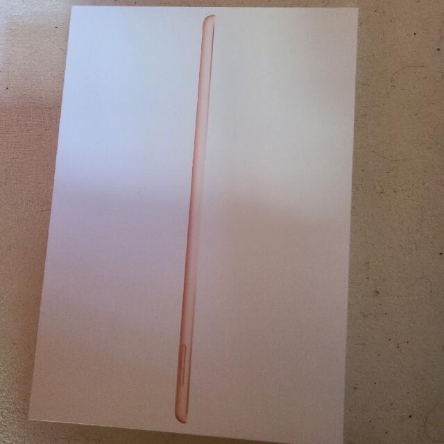 iPad(アイパッド)のipad 8世代 ゴールド 32gb caseガラスフィルム付き スマホ/家電/カメラのPC/タブレット(タブレット)の商品写真