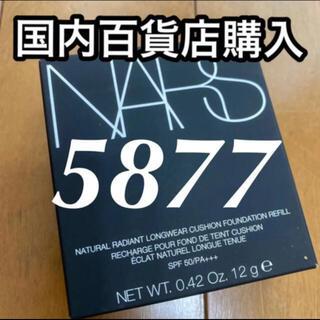 ナーズ(NARS)のナーズ 【百貨店購入】5877 クッションファンデーション レフィル 新品未使用(ファンデーション)