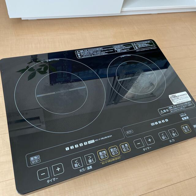 アイリスオーヤマ(アイリスオーヤマ)のIHクッキングヒーター IHC-W2S-B スマホ/家電/カメラの調理家電(IHレンジ)の商品写真