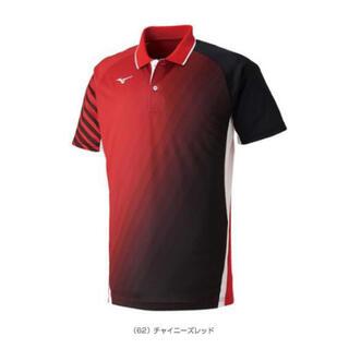 ミズノ(MIZUNO)のミズノ テニス・バドミントン ウェアゲームシャツ ユニセックス62JA9004(ウェア)