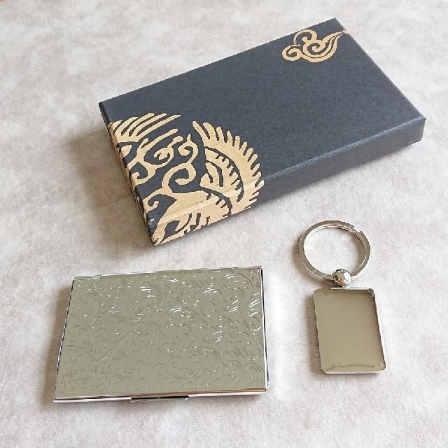 螺鈿  カードケース ( 名刺入れ ) & キーホルダー  セット メンズのファッション小物(名刺入れ/定期入れ)の商品写真
