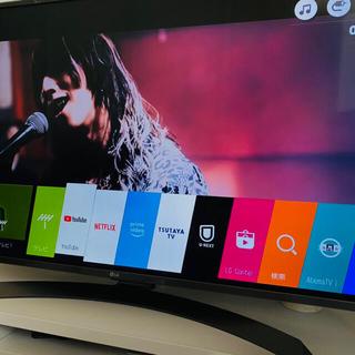 LG Electronics - LG 4Kテレビ 43型