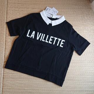 ROSE BUD - 新品 ローズバッド 半袖 カットソー Tシャツ