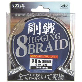 ゴーセン(GOSEN)の剛戦 ジギング8ブレイド 2号 300m巻(釣り糸/ライン)