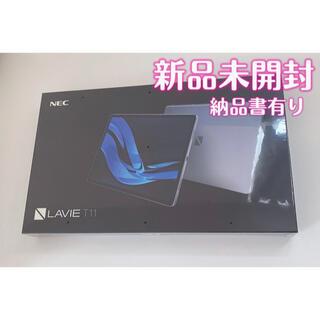 NEC - NEC LAVIE-T11 11.5型/有機EL PC-T1195BAS