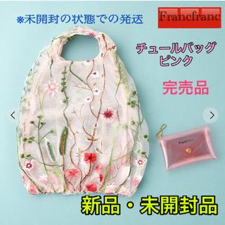 Francfranc - Francfranc  チュールバッグ フラワー マルチ×ライトピンク