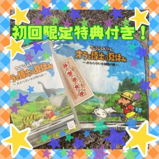 Nintendo Switch - クレヨンしんちゃん オラ夏 Switch