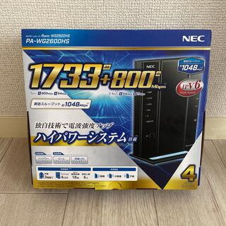 NEC - PA-WG2600HS wifiルーター