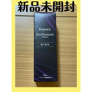 フラコラ(フラコラ)のフラコラ プロヘマチン原液 50ml(オイル/美容液)