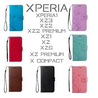 Xperia8 1 XZ3 2 XZ XZ1 エクスペリア 手帳型 ケース 革