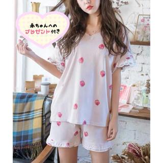 純綿 マタニティパジャマ 半袖 【XL】いちごピンク 授乳服(マタニティパジャマ)