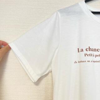 しまむら - Tシャツ ロゴT トップス 白 ベージュ