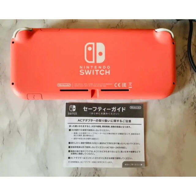 Nintendo Switch(ニンテンドースイッチ)の ニンテンドー スイッチ ライト 本体 コーラル ピンク 未使用 新品 エンタメ/ホビーのゲームソフト/ゲーム機本体(携帯用ゲーム機本体)の商品写真