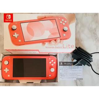 Nintendo Switch -  ニンテンドー スイッチ ライト 本体 コーラル ピンク 未使用 新品
