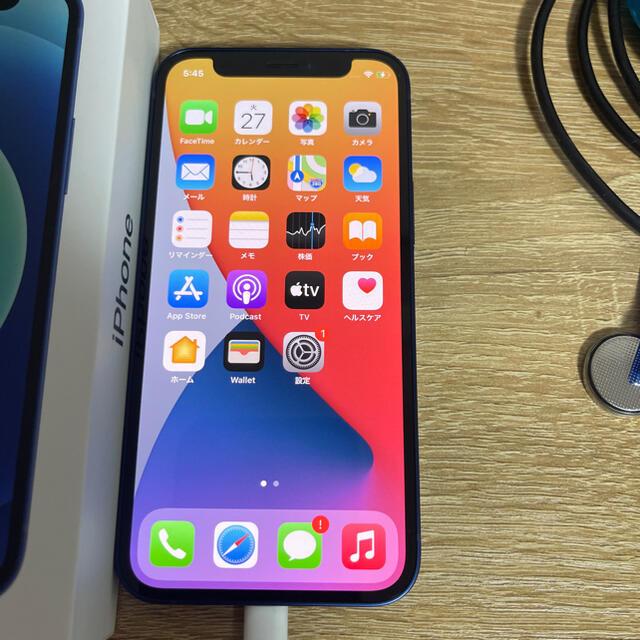 Apple(アップル)のiPhone 12 mini 64GB simフリー スマホ/家電/カメラのスマートフォン/携帯電話(スマートフォン本体)の商品写真